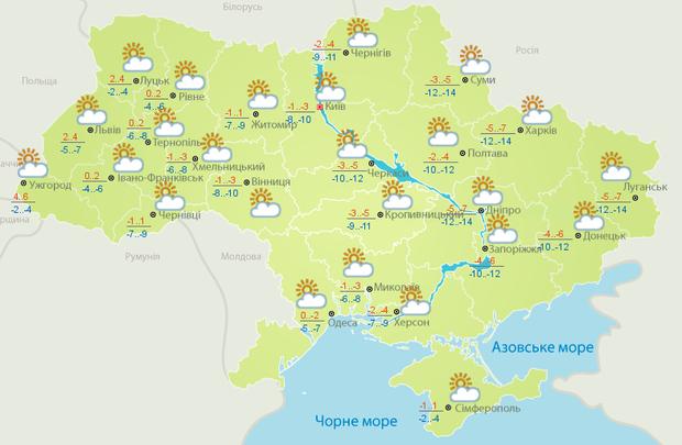 Прогноз погоди в Україні на суботу, 27 січня