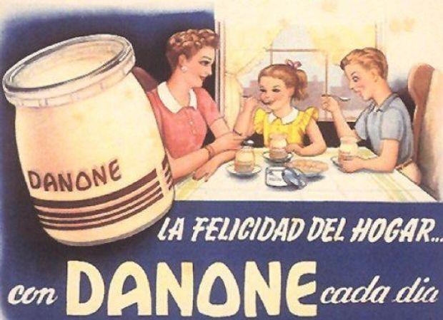 Реклама йогурту