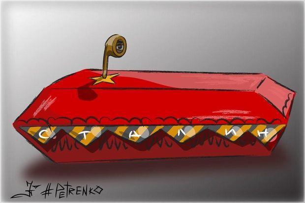 Карикатура на
