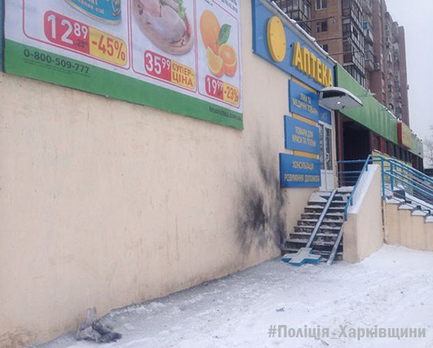 Біля супермаркету у Харкові пролунав вибух, серед постраждалих є дитина