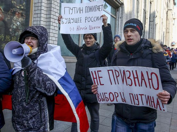 Митинги в Москве 2018