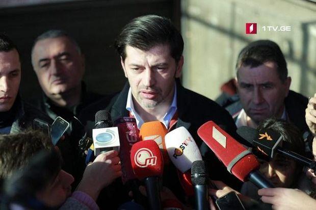 Каха Каладзе метро Тбілісі Грузія