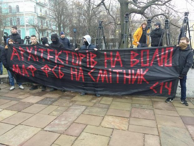 Київ акція монастир УПЦ МП