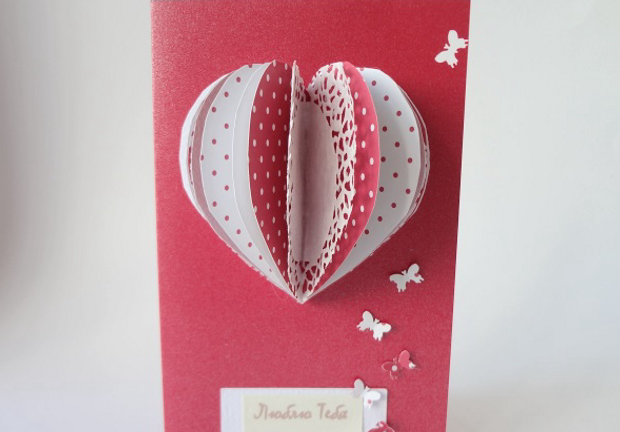 Як зробити листівку-валентинку з об'ємний сердечком