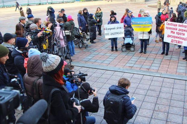 Одеса кір протест МОЗ