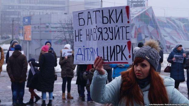 Цирк без тварин акція Дніпро