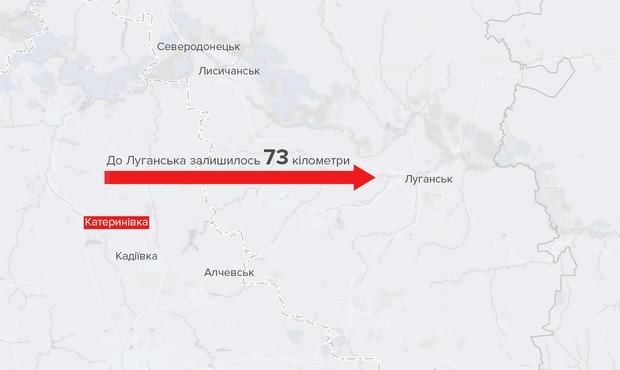 Від Катеринівки до Луганська – близько 1-1,5 години їзди на автомобілі