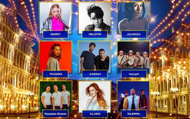 Нацвідбір Євробачення 2018