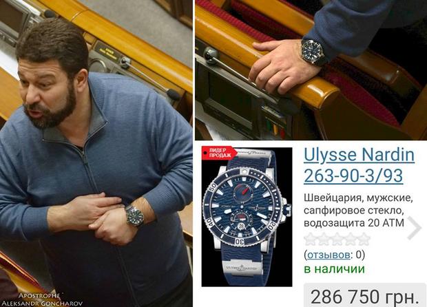 Євген Геллер з'явився з дорогим годинником в Раді