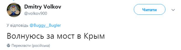 Міст у Росії пішов під воду