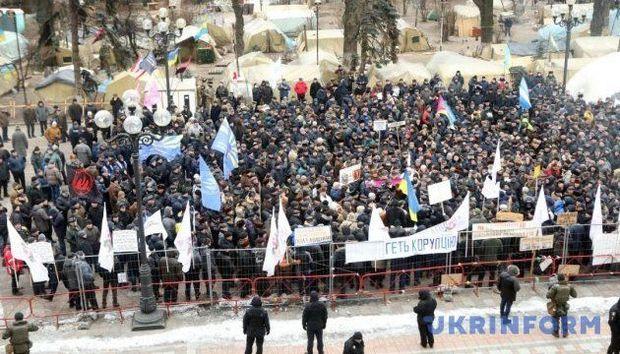 Сотні пенсіонерів вийшли на протест під Верховну Раду