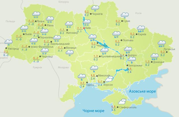Погода, негода, дощі, сніг, дощ, Україна, Укргідрометцентр