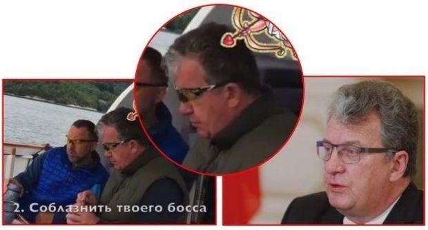 Сергій Приходько потрапив у секс-скандал
