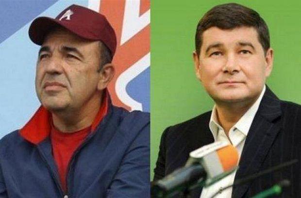 Вадим Рабінович та Олександр Онищенко