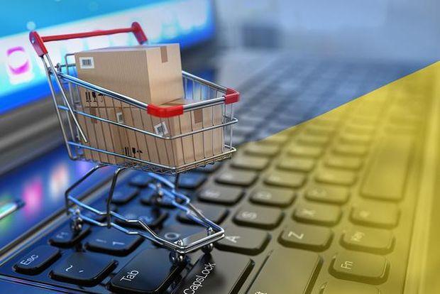 Украинский бизнес
