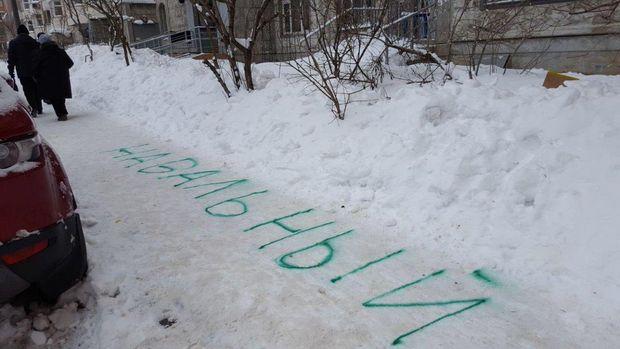 У Москві на снігу з'явилися написи