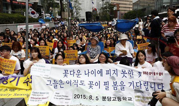 Демонстрація за права