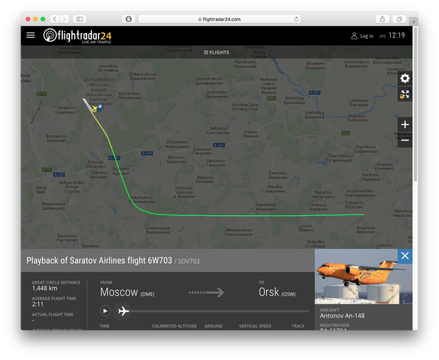 У Росії розбився літак