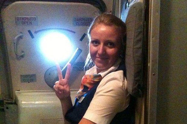 Пыдмосков'є, Ан-148, авіація, катастрофа, Славінська, жертви