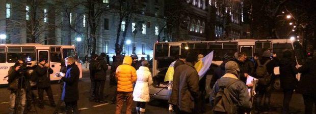 Адміністрація президента Саакашвілі протести