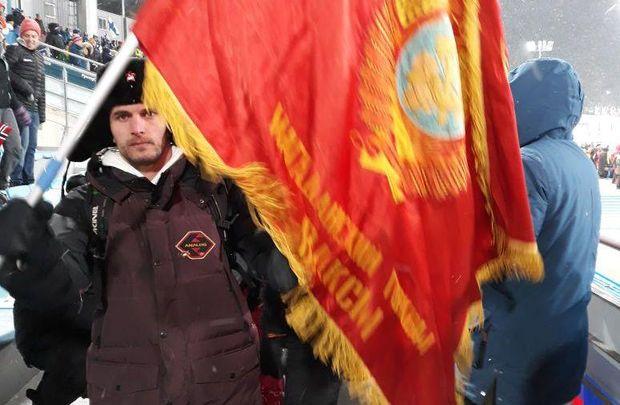 Росіян вигнали зі стадіону на Олімпіаді через прапор