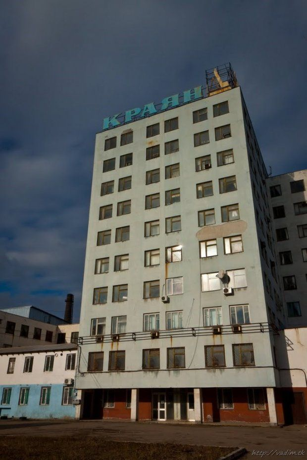 Труханов причетний до махінацій на заводі