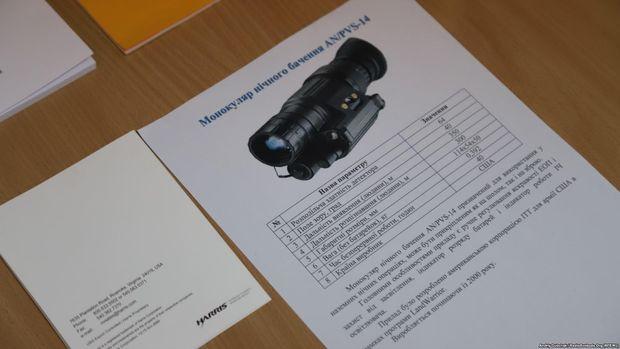 США передали ЗСУ 2500 приладів нічного бачення