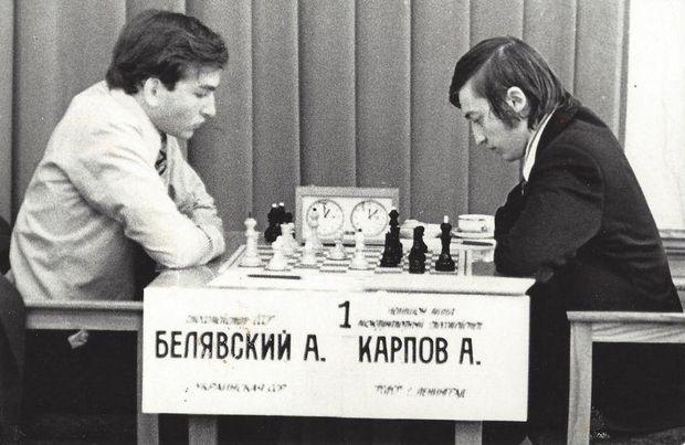 Олександр Білявський і Анатолій Карпов