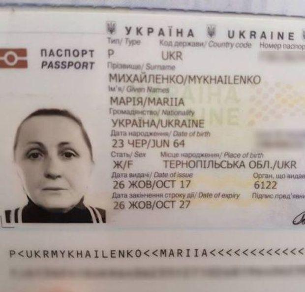 Загибла Оксана Яцків і її матір Марія Михайленко перебували на території Італії нелегально