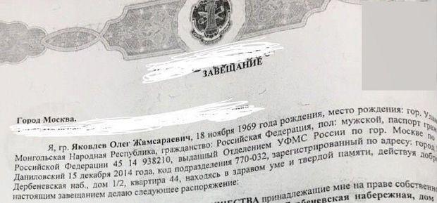 Олег Якловлєв з дружиною Олександрою Куцевол таємно одружилися