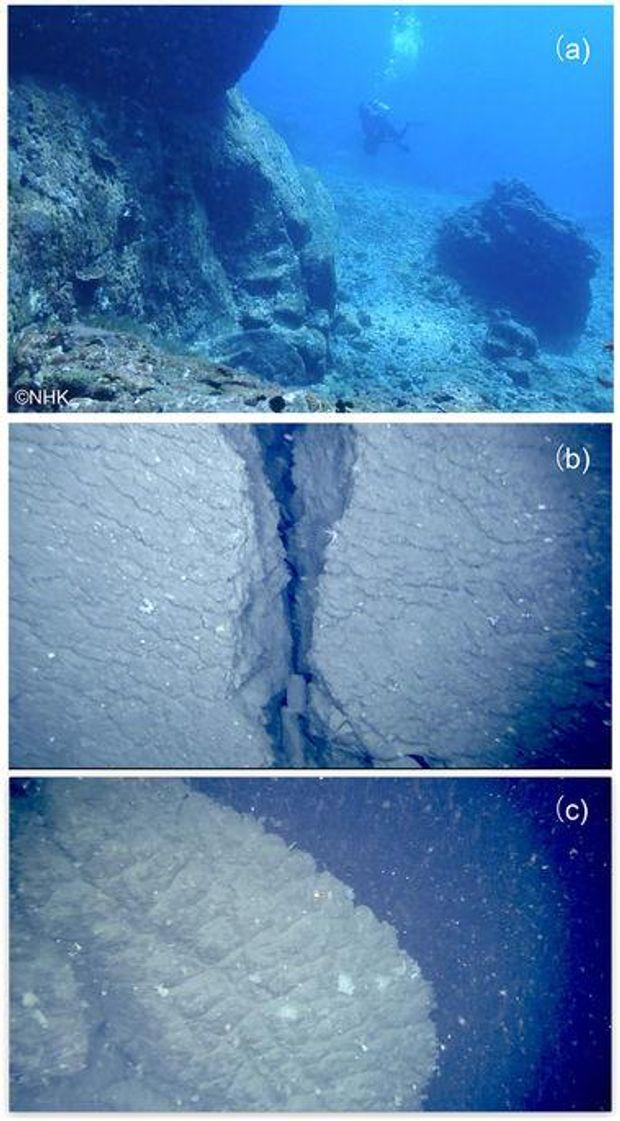Купол супервулкану біля берегів Японії збільшується