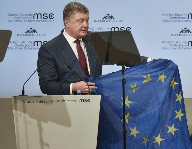 Петро Порошенко Мюнхен прапор ЄС