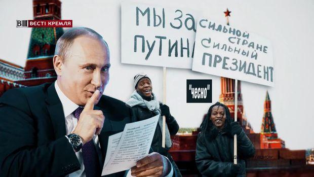 Вибори президента в Росії