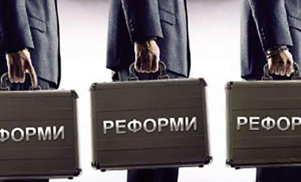 Реформи в Україні відбуваються завдяки Західним кредитам