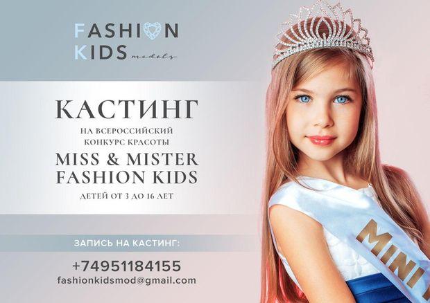 Маленькая винничанка стала лицом русского конкурса красоты без разрешения