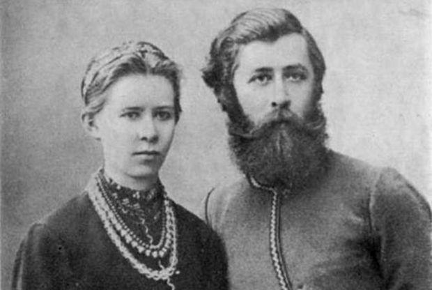 Чоловіки Лесі Українки
