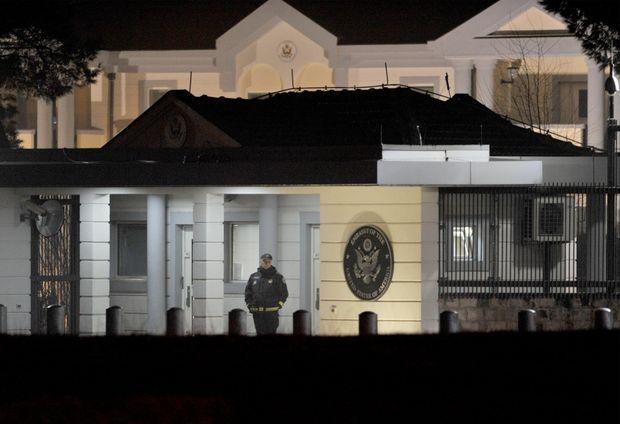 В ніч на 22 лютого біля посольства Чорногорії у США стався вибух