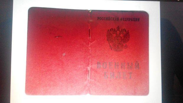 Знайдений на Донбасі російський військовий квиток