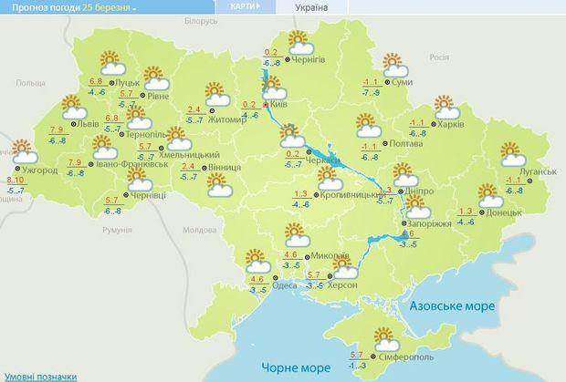 Прогноз погоди на 25 березня