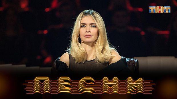 Віра Брежнєва стала суддею російського талант-шоу
