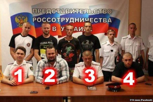 Росспівробітництво, Селіванов, Донбас, терористи, Росія