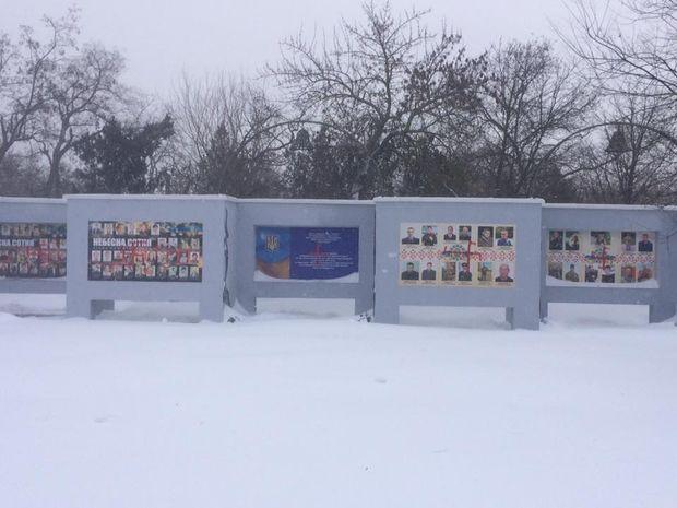 Вандали познущалися з меморіалу Героям Небесної Сотні