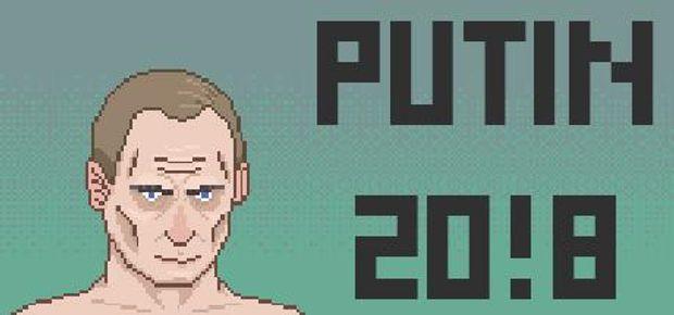 Путін, комп'ютерна гра, Вінниця, студент, Куценко