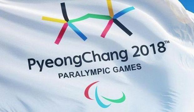 Перемоги України на Паралімпіаді-2018