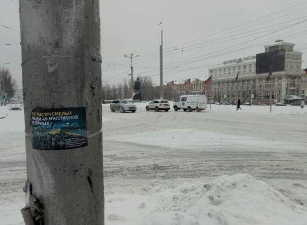 Донецьк заполонили проукраїнські листівки