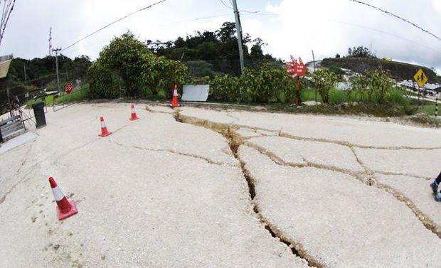 Землетрус у Папуа-Новій Гвінеї