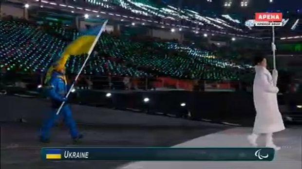 Україна, Паралімпіада, спорт, Південна Корея
