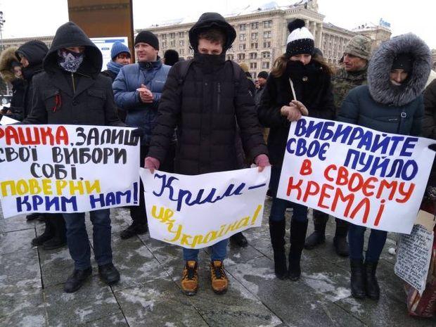 Протест на Майдані проти виборів РФ у Криму