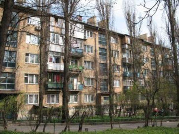 Будинок Харків
