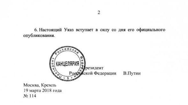 Путін оголосив збори військових